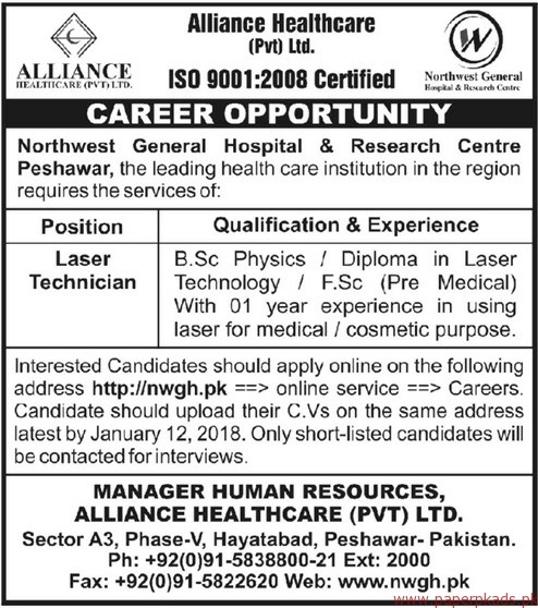 Alliance Healthcare Private Limited Jobs 2017