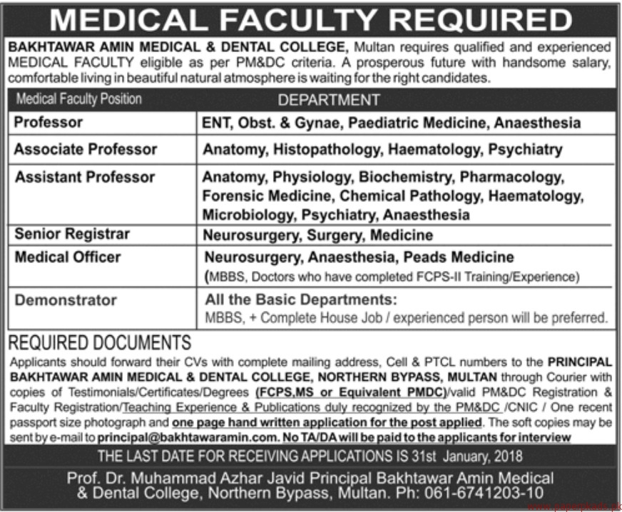 Bakhtawar Amin Medical & Dental College Jobs 2018