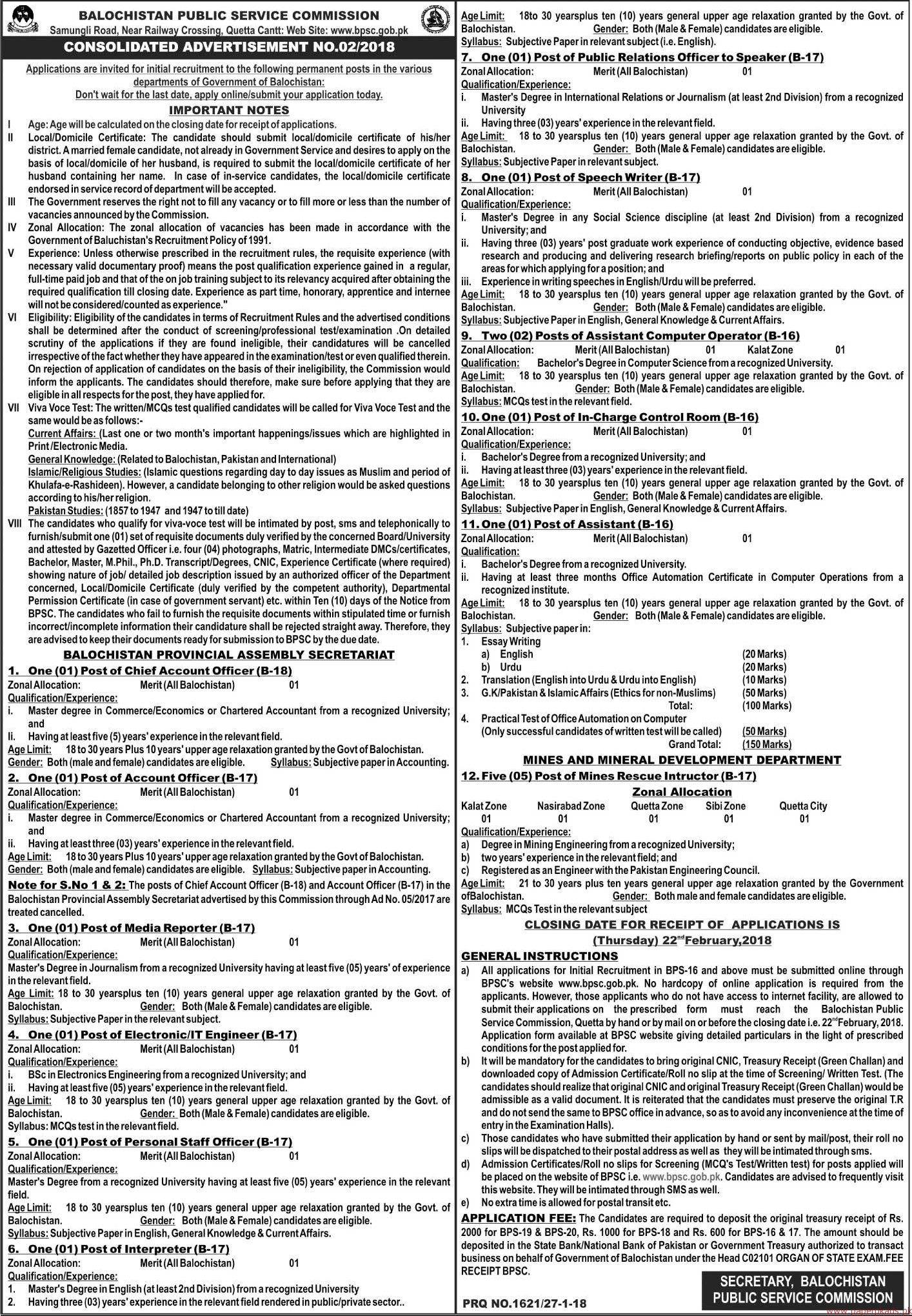 Balochistan Public Service Commission Jobs 2018