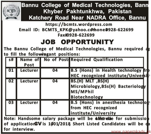 Bannu College of Medical technologies Jobs 2017