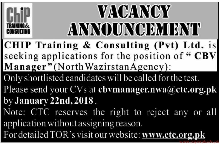 CHIP Training & Consulting Private Limited Jobs 2018
