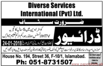 Diverse Services International Private Limited Jobs 2018
