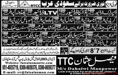 Drivers Operators Mechanics Welders Jobs in Saudi Arabia