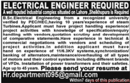 Electrical Engineers Required