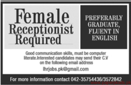 Female Receptionist Required 2018
