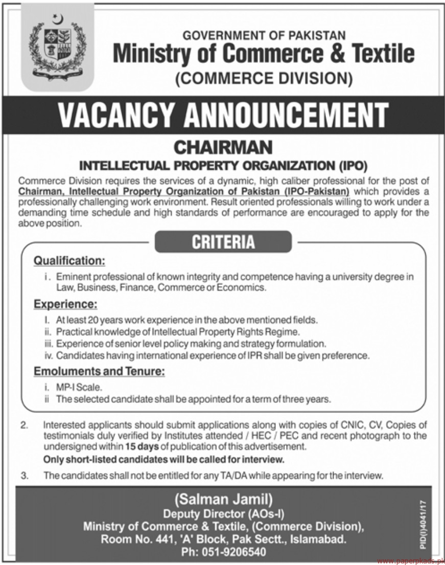 Government of Pakistan - Ministry of Commerce & Textile Jobs 2018