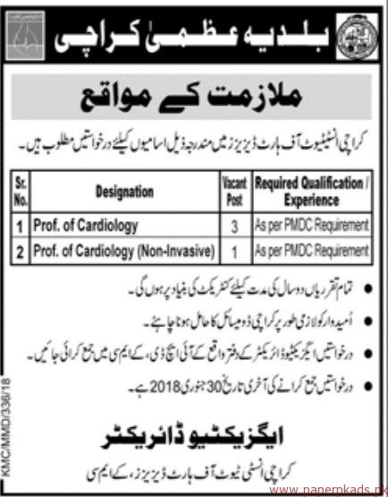 Karachi Institute of Heart Diseases Jobs 2018