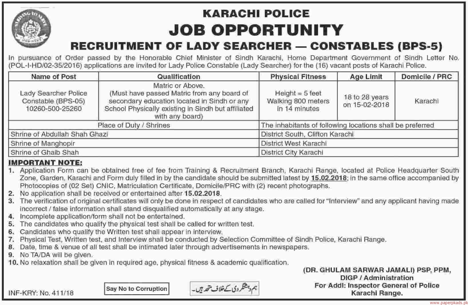 Sindh Police Jobs 2018 Application Form Advertisement
