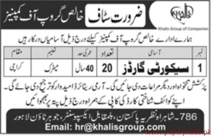 Khalis Group of Companies Jobs 2018