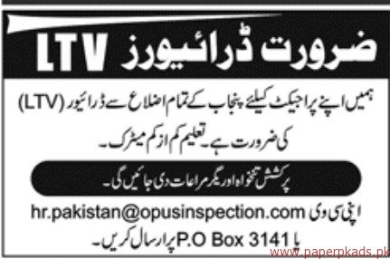 LTV Drivers Required