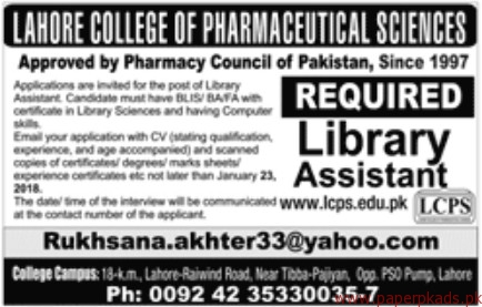 Lahore College of Pharmaceutical Sciences Jobs 2018