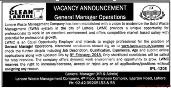 Lahore Waste Management Company Jobs 2018