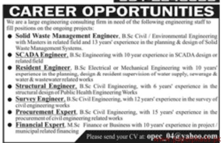 Large Engineering Consulting Firm Jobs 2018