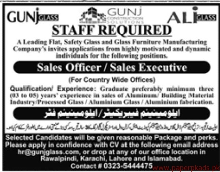 Leading Flat Safety Glass and Glass Furniture Manufacturing Company Jobs 2018