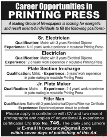 Leading Group of Newspaper Jobs 2018