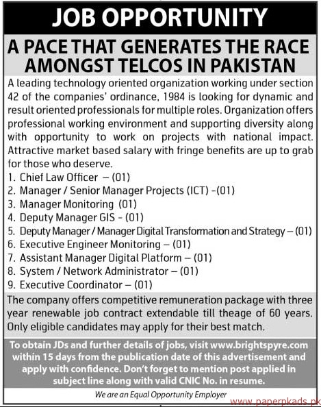 Leading Technology Oriented Organization Jobs 2018