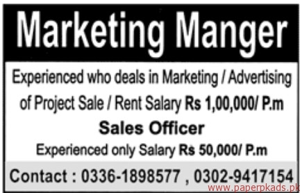 Marketing Managers Required