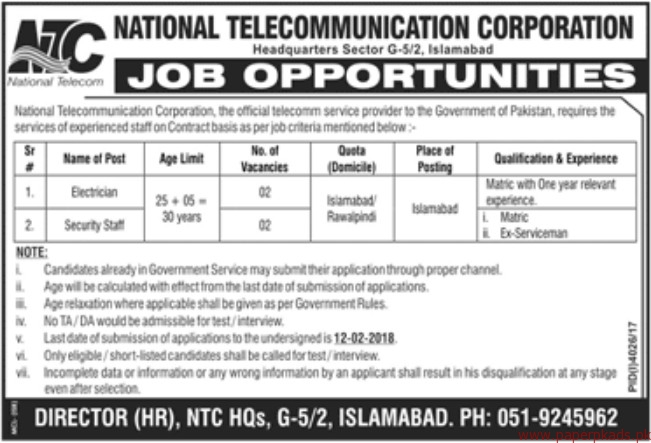 National Telecommunication Corporation Jobs 2018