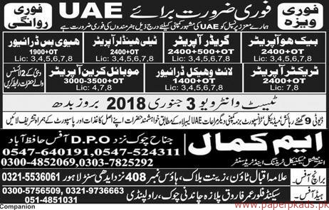 Operators Drivers and Other Jobs in UAE