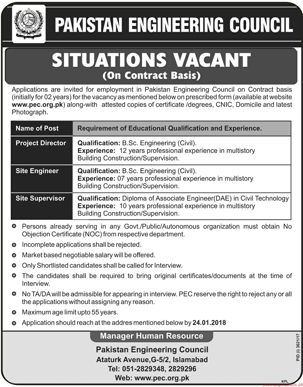 Pakistan Engineering Council Jobs 2018