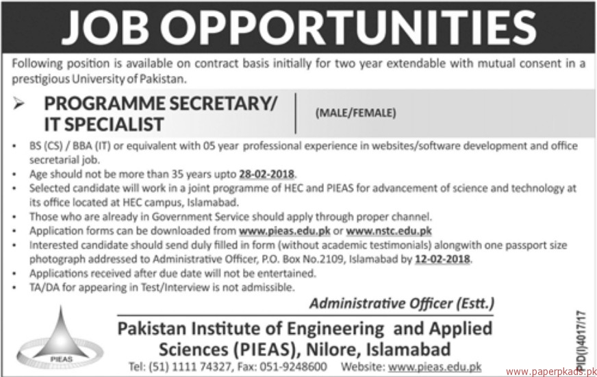 Pakistan Institute of Engineering and Applied Sciences PIEAS Jobs 2018