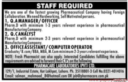 Pharmacare Laboratories Private Limited Jobs 2018