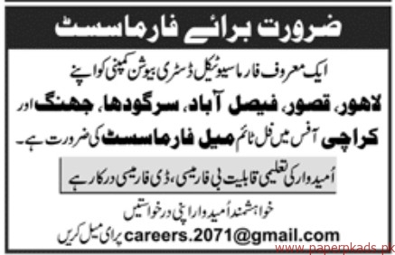 Pharmacist Distribution Company Jobs 2018