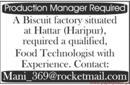 Production Managers Required