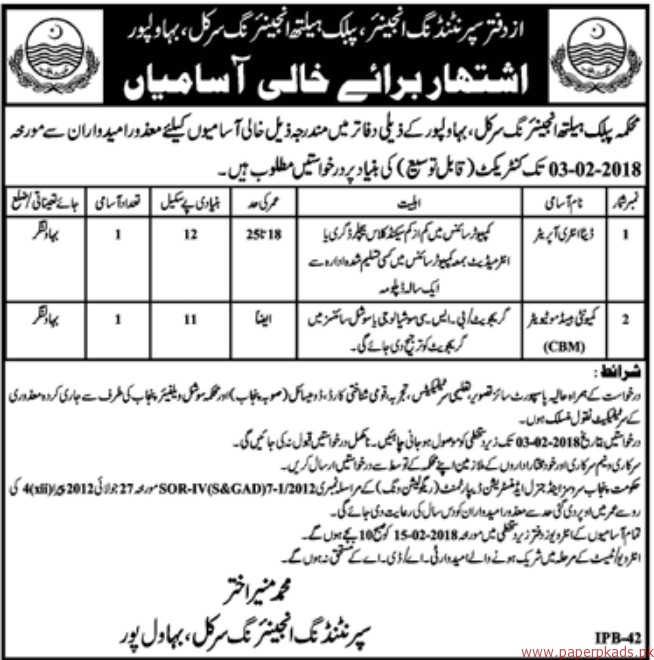 Public Health Engineering Circle Bahawalpur Jobs 2018