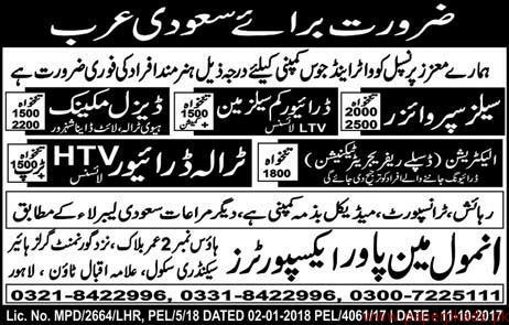 Sales Supervisors Disel Mechanics and Other Jobs