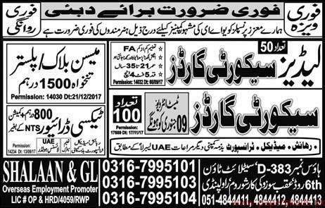 Security Guards Drivers and Other Staff Required for Dubai