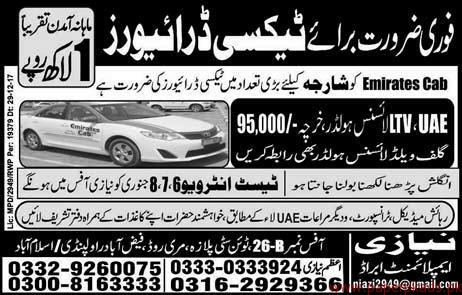 Taxi Drivers Required for Sharjha