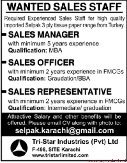 Tri Star Industries Private Limited Jobs 2018