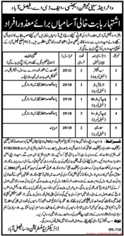 Water & Sanitation Agency Jobs 2018