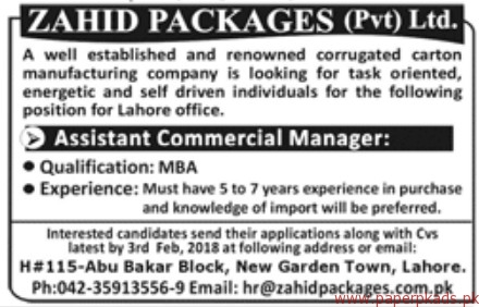 Zahid Packages Private Limited Jobs 2018