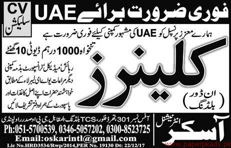 Cleaners Required for UAE