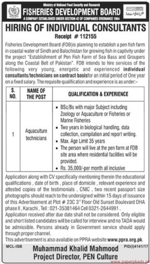 Fisheries Development Board Jobs 2018