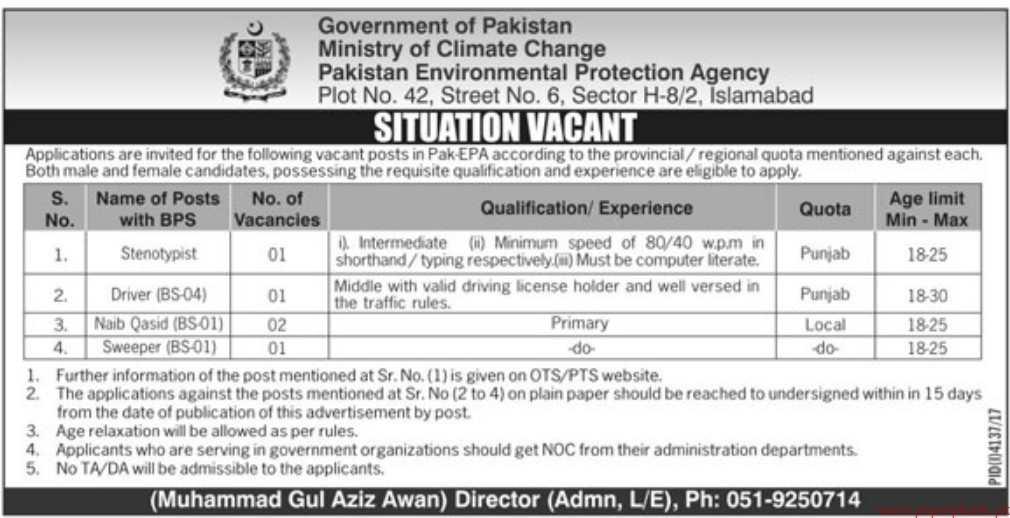 Government of Pakistan - Ministry of Climate Changes Pakistan Environmental Protection Agency Jobs 2018