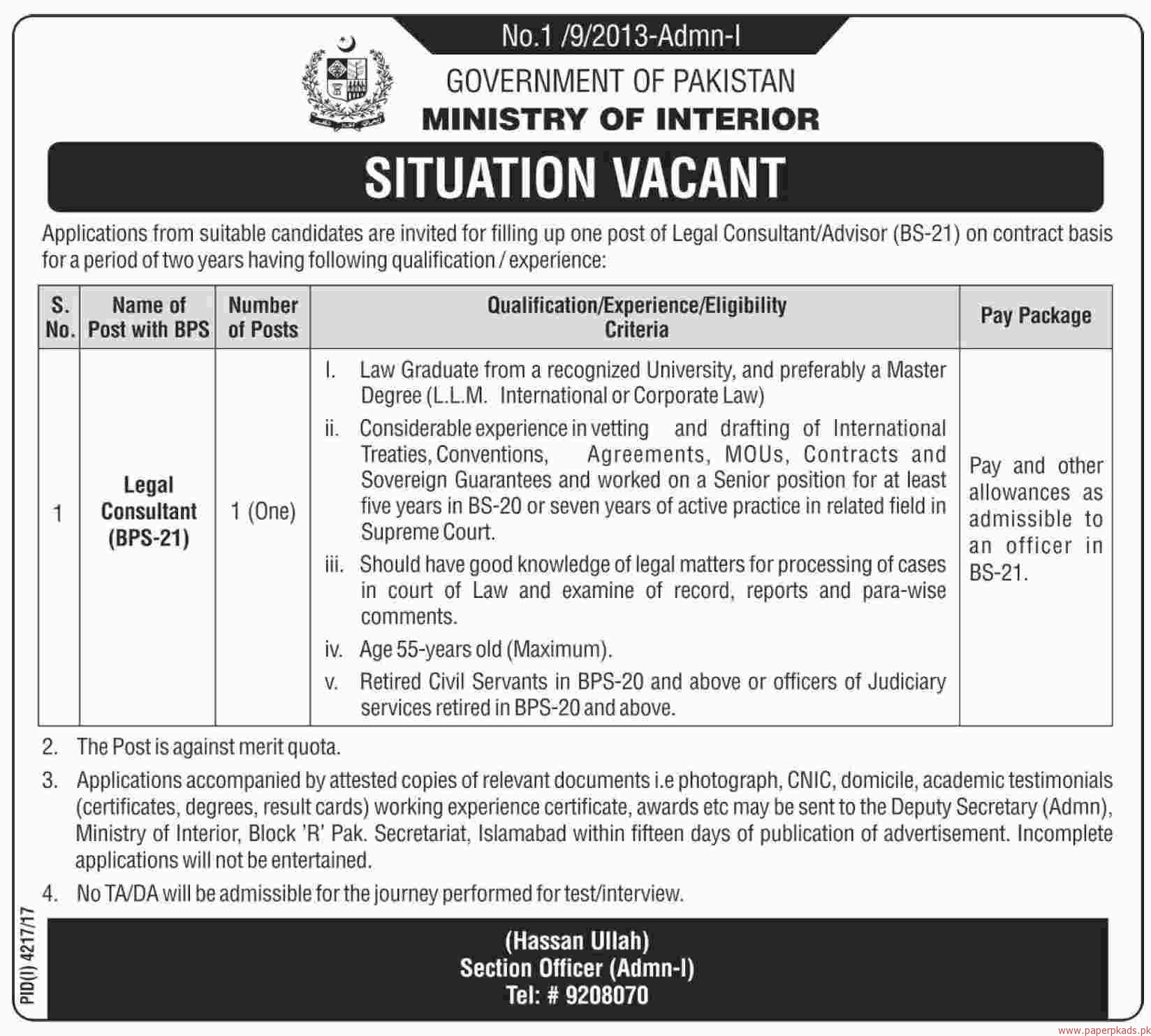 Government of Pakistan - Ministry of Interior Jobs 2018