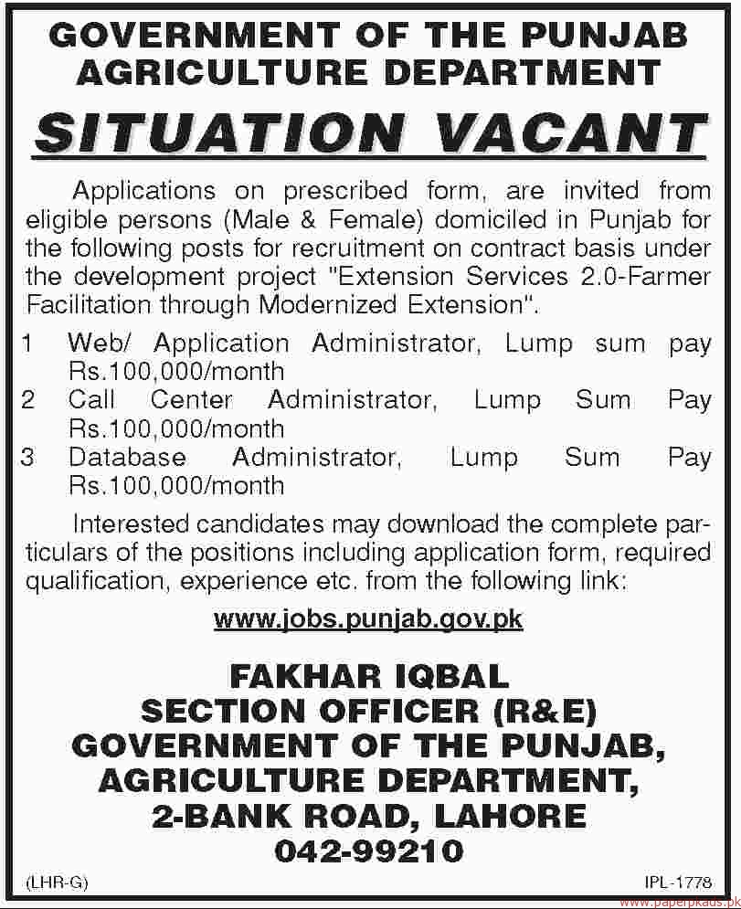 Government of the Punjab - Agriculture Department Jobs 2018