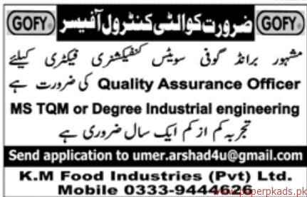 KM Food Industries Private Limited Jobs 2018