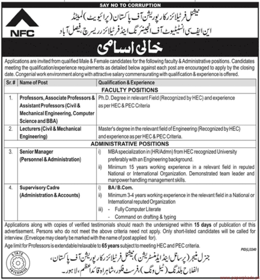National Fertilizer Corporation of Pakistan Private Limited Jobs 2018