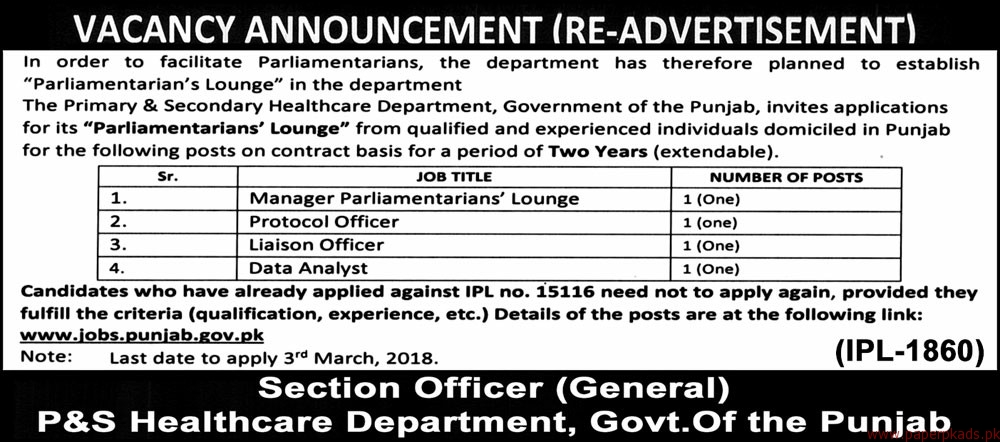 P&S Healthcare Department Jobs 2018
