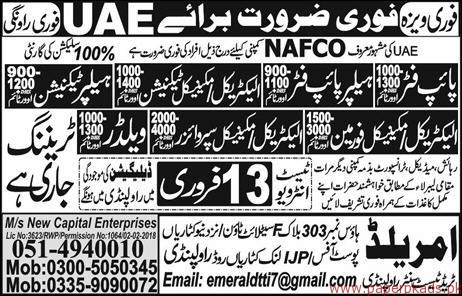 Pipe Fitters Technicians Electricians Supervisors Welders Jobs
