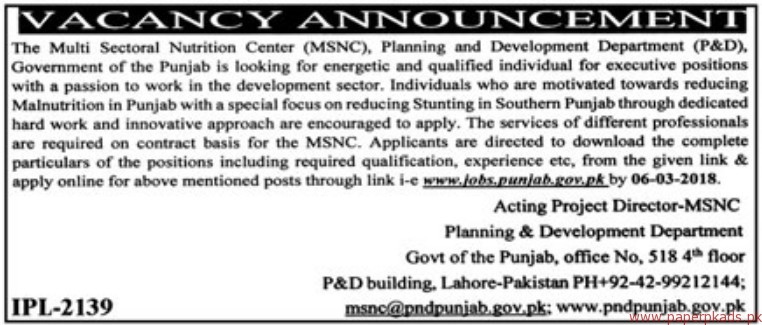 Planning & Development Department Jobs 2018