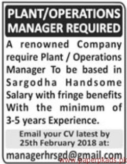 Plant and Operations Managers Required