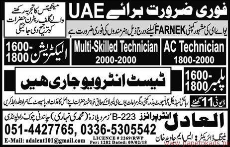 Plumbers Electricians AC Technicians and Other Jobs