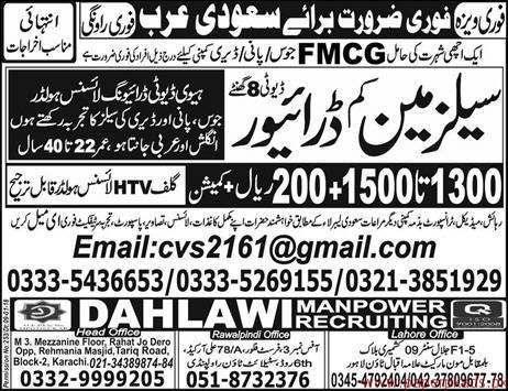 Salesman Cum Drivers Jobs in Saudi Arabia