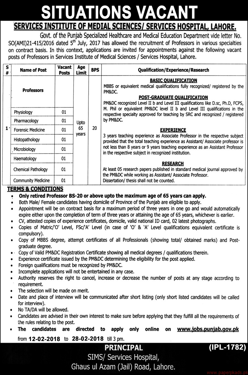 Services Institute of Medical Sciences Jobs 2018