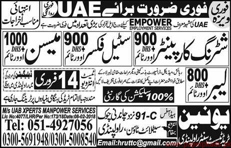 Shuttring Carpainters Steel fixers Mason and Labours Jobs in UAE